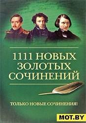 Учебная литература на МОТ бай.