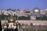 Отдых  и туры по Израилю