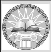 Набор на курс: Бухгалтерский учет в Могилеве!