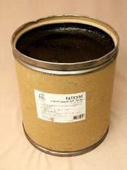Продам битумную мастику в картонных бочках по 30 кг 5200р за 1 кг
