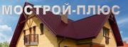 МЕТАЛЛОЧЕРЕПИЦА МОНТЕРРЕЙ 8.80 р/м2