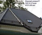 Металлочерепица - это уникальный материал для Вашей крыши.