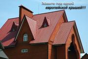 Кровельные материалы для  крыши  в Могилёве  металлочерепица