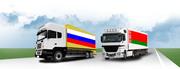 Доставка попутных грузов до 22 тонн Беларусь-Россия,  Казахстан