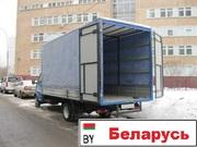 Доставка грузов по городам Беларуси: Минск,  Гомель,  Гродно,  Брест