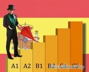 Курсы испанского языка в Могилеве