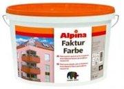 Alpina EXPERT Fakturfarbe 100 Base 1 краска для наружных и внутренних