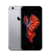 CPO Apple iPhone 6 Plus 16GB Space Gray. Выгодные цены! С гарантией! Оригинальный! Бесплатная доставка!