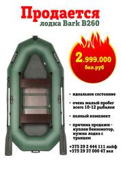 ПВХ лодка BARK B260