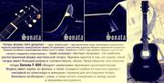 Гитара Sonata F-600