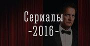 Сериалы на украинском языке