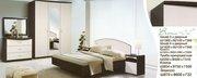 Мебель для Спальни отличного качества по низкой цене.