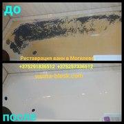 Реставрация ванн в Могилеве