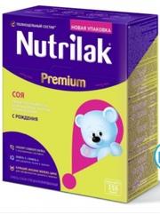Продам молочную смесь Нутрилак соя