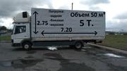 Грузоперевозки по ГОРОДУ,  РБ и РФ  5 тонн.