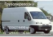 Грузоперевозки,  Могилёв,  область, Р.Б